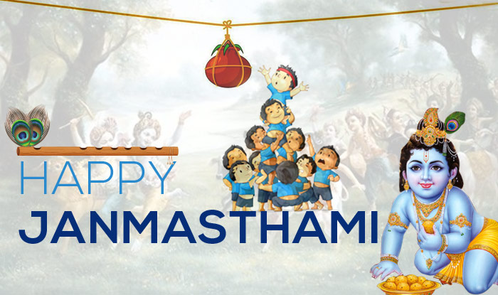 Janmashtami Celebration 2017