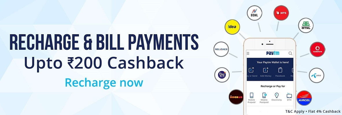 paytm coupons mobile recharge coupons