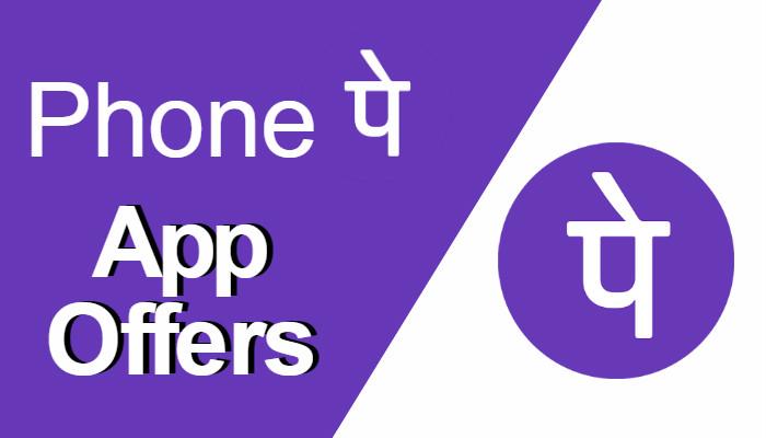 mtnl delhi bill payment, bescom bill payment, tata power bill payment online