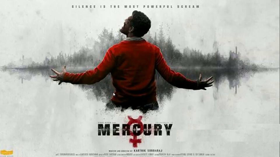 mercury-movie-dealsshutter