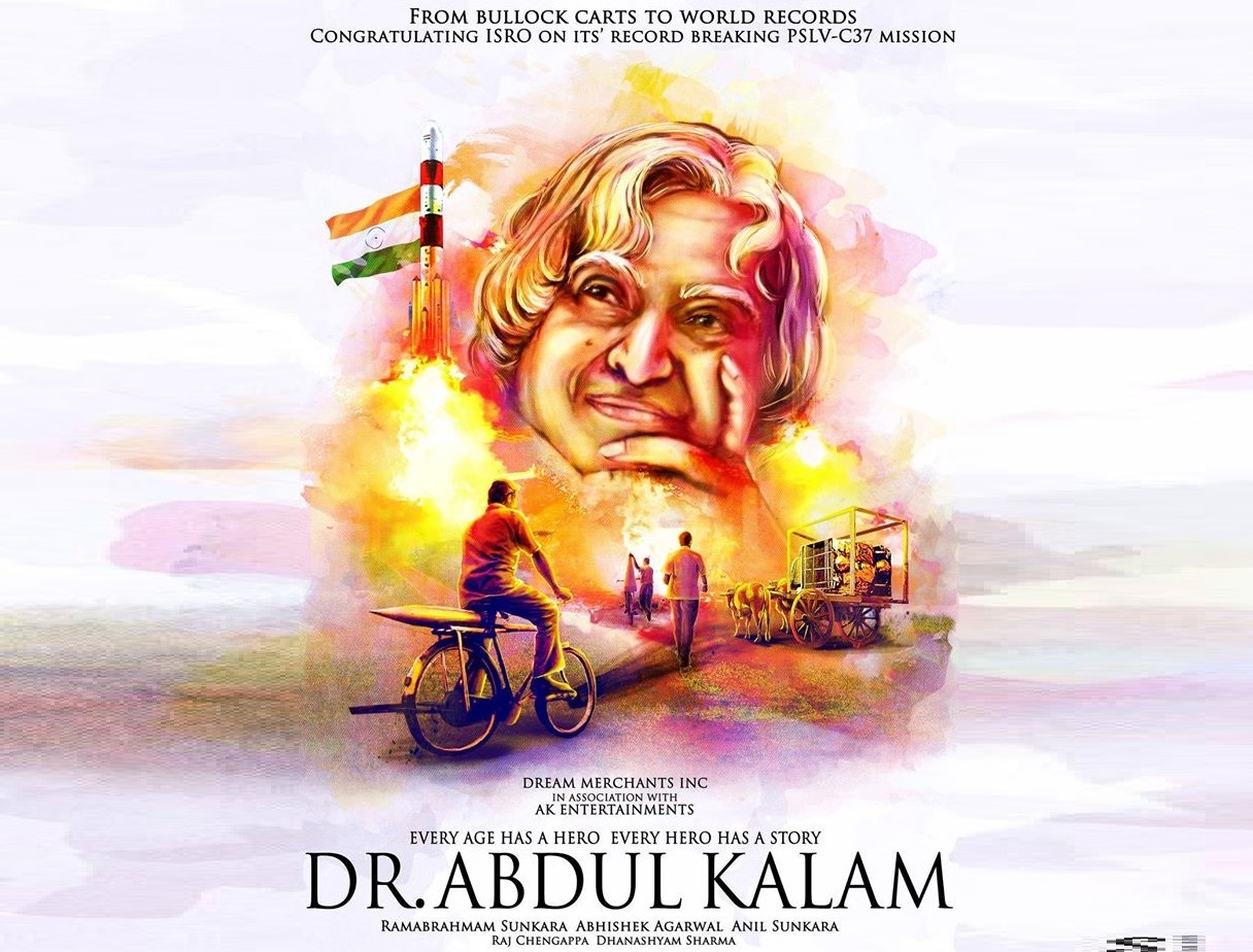 Dr-abdul-kalam-movie-dealsshutter