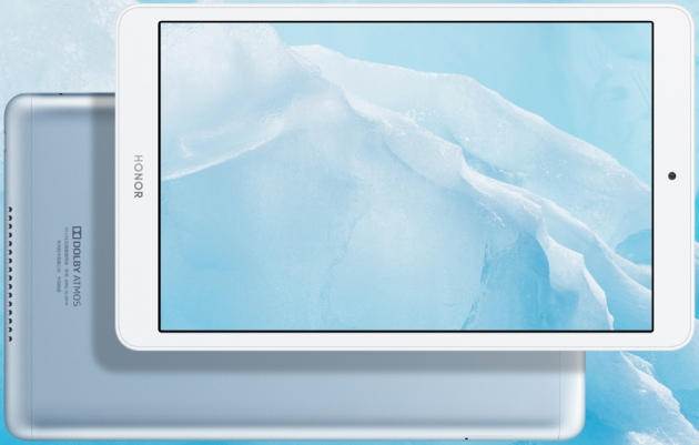 honor latest tablets