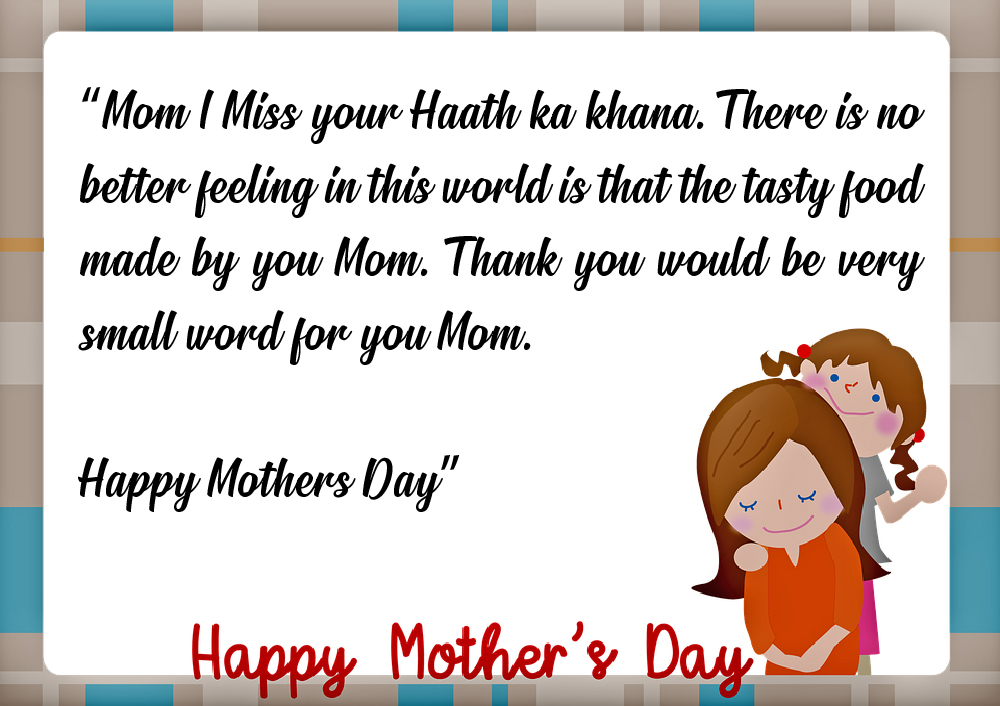 Mama Day Quotes