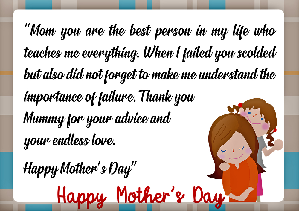 Mothers Day Quotes India