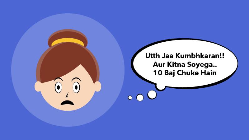 childhood mummy dialogues