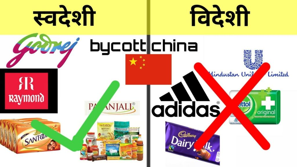 indian products vs chinese products list