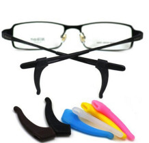 Eyewear and Accessories Offers