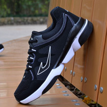 Men's Sports Shoes Offers